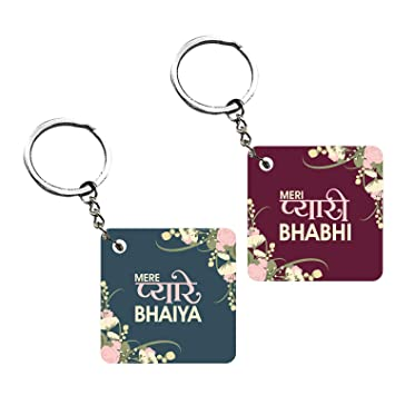 Marriage Anniversary Gift For Brother And Bhabhi All About Hockey