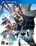 Tokyo Xanadu Normal Edition Japanese Ver.