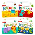 Fisher Price My First Books Set Of 4 Baby Toddler Board Books Bedtime Playtime Friendship And Peek A Boo