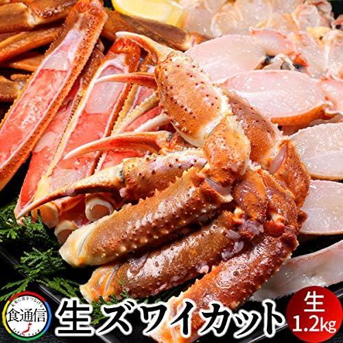かにすき かに鍋 1.2kg ずわいがに カット生ズワイガニ詰め合わせ 焼き蟹