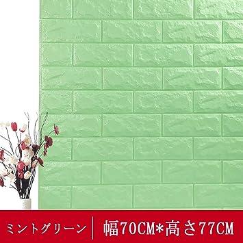 Amazon Co Jp 壁紙 Changtao レンガ 防音シート 防水 断熱 Diyクッション 3d 立体 壁用 はがせる タイルシール ウォールステッカー 北欧 ミントグリーン 10枚セット Diy 工具 ガーデン