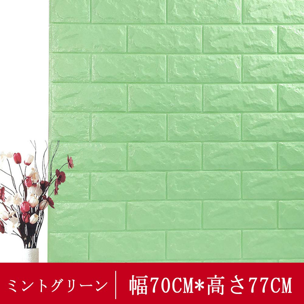 Amazon 壁紙 Changtao レンガ 防音シート 防水 断熱 Diyクッション