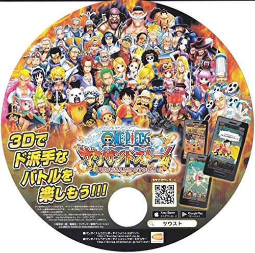 東京ゲームショウ2017 TGS ONEPIECE ワンピース 【うちわ】