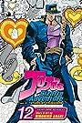 JoJo's Bizarre Adventure: Part 3--Stardust Crusaders (single volume), Vol. 12: Stardust Crusaders