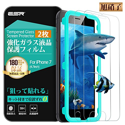 iPhone 7 6s 6 Screen Protector [Bubble Free Self-Install Kit] ESR Tempered Glass Screen Protector 9H 0.33mm Oleophobic Coating Anti-Scratch/Fingerprint/Oil/Smudge for Apple iPhone 7, 6s, 6, 2-Pack