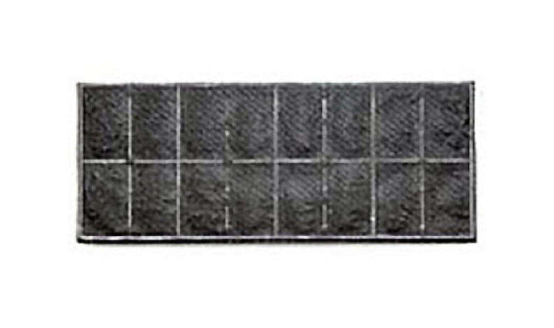 Ersatzbedarf Siemens LZ34501 Aktivfilter