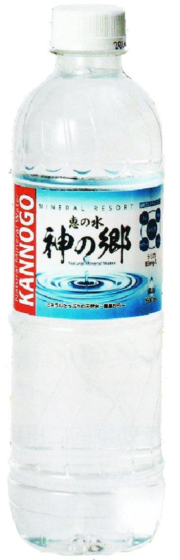 Fr?hjahr Township Mineralwasser Norden Kirishima System Gottes