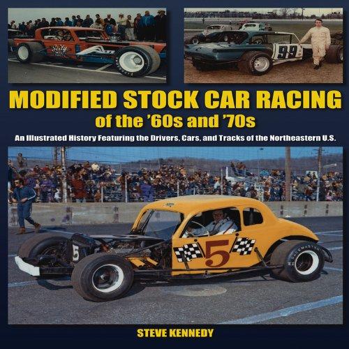 1960s Stock - 1