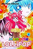 Mamotte! Lollipop 1