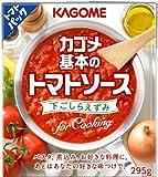 カゴメ 基本のトマトソース for Cooking 295g×6個