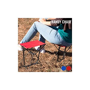 OEM Handy Chair Silla Plegable, Unisex Adulto, Rojo, M: Amazon.es: Deportes y aire libre