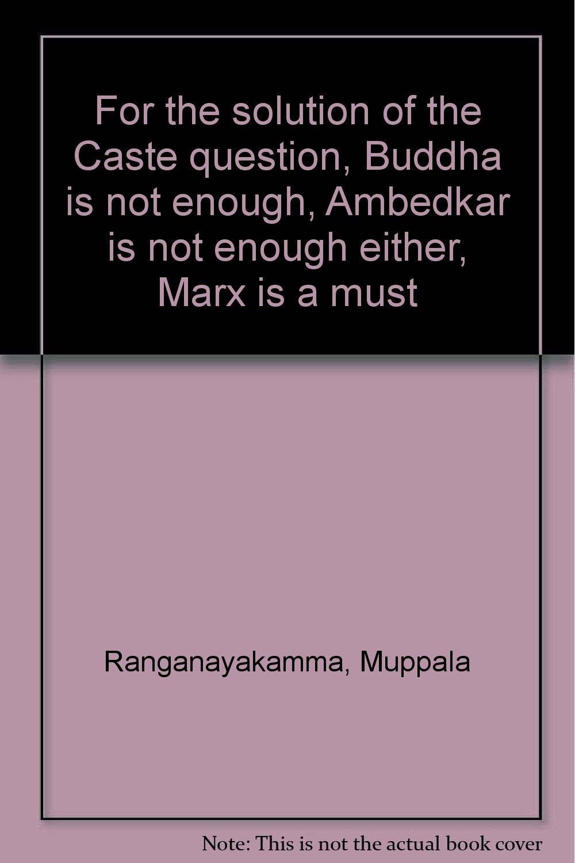 muppala ranganayakamma caste