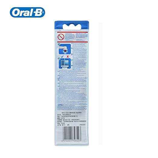 Amazon.com: Genuine Oral- B EB20-4 Precision Clean Electric Toothbrush Head Replaceable Brush Head: Health & Personal Care