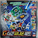 Takara Beyblade G Revolution -G Double Union Set