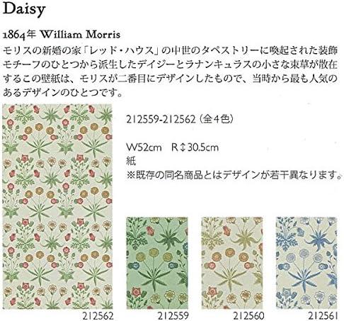 ウィリアムモリス壁紙デイジー Daisydarw212562AC-2