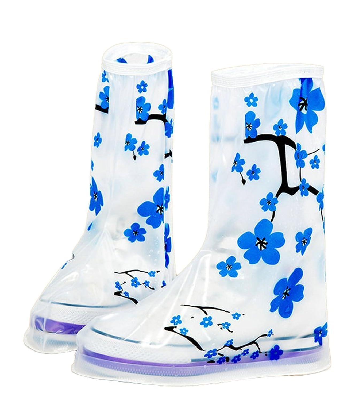 Cheering Women's Waterproof Overshoes Boot Rain Shoe Covers