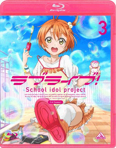 Animation - Love Live! 2Nd Season (English Subtitles) 3 [Japan BD] BCXA-834