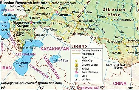 Amazon.com : Russia Map (36