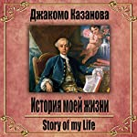 Istoriya moey zhizni | Giacomo Casanova