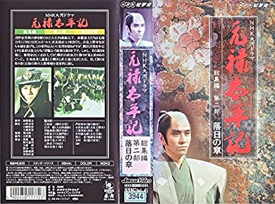 Amazon.co.jp: 元禄太平記 総集...
