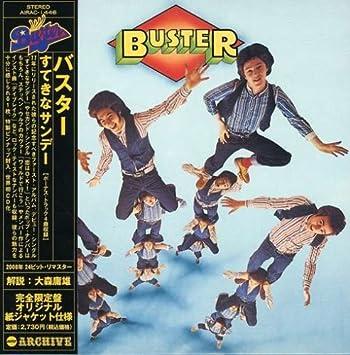 バスター (バンド)