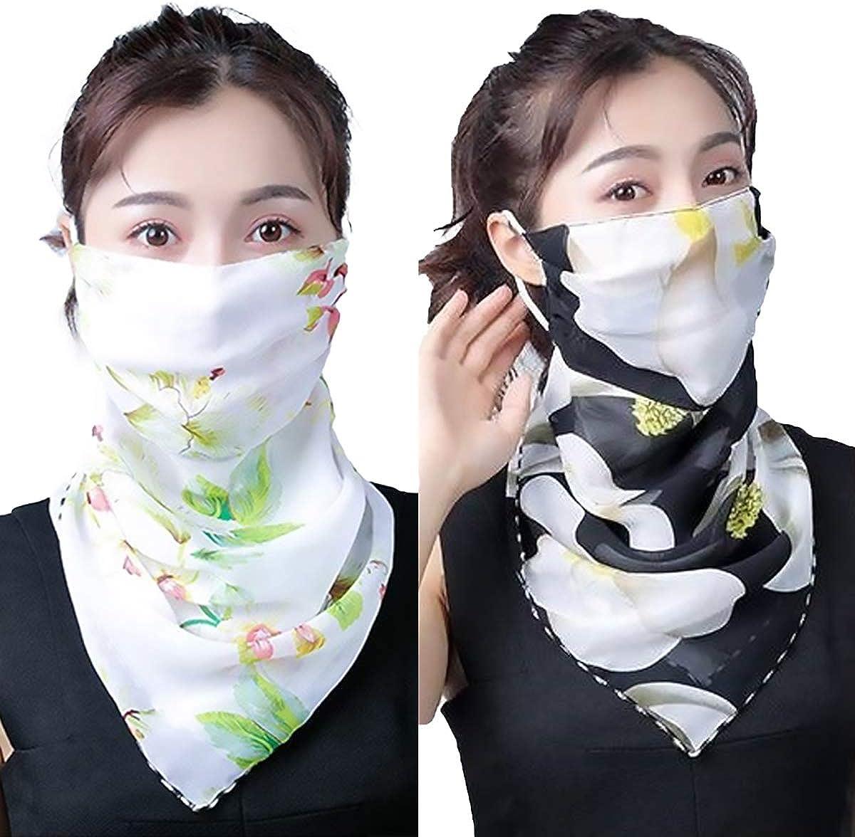 2pcs Women Floral Face Mask Dustproof Ice Silk Neck Gaiter Protector Ear Loops Collar Bandana Scarf Balaclava