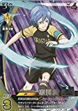 Japan Import Inazuma Eleven Eleven pre-mosquito [EP-01 027 water Kamiya Jackie Chan (water and Blue Dragon) SR] Ares of balance Hen