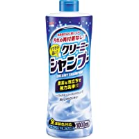 Shampoo Neutro Creamy Hortelã