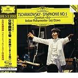 チャイコフスキー:交響曲第5番、1812年