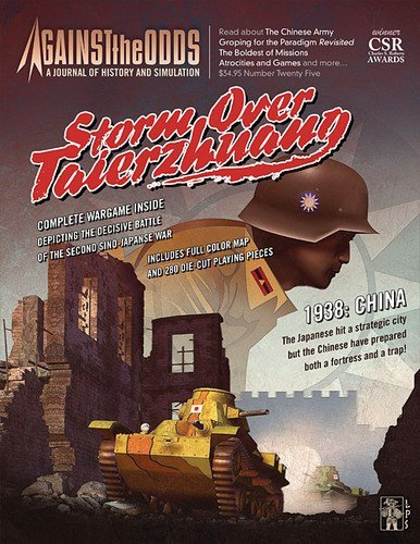 Ato : Against the Odds Magazine # 25 With Storm Over Taierzhuang [ 2nd Edition ]ボードゲーム
