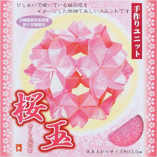 (Toyo Origami, Crafting Sakuradama (103103) )