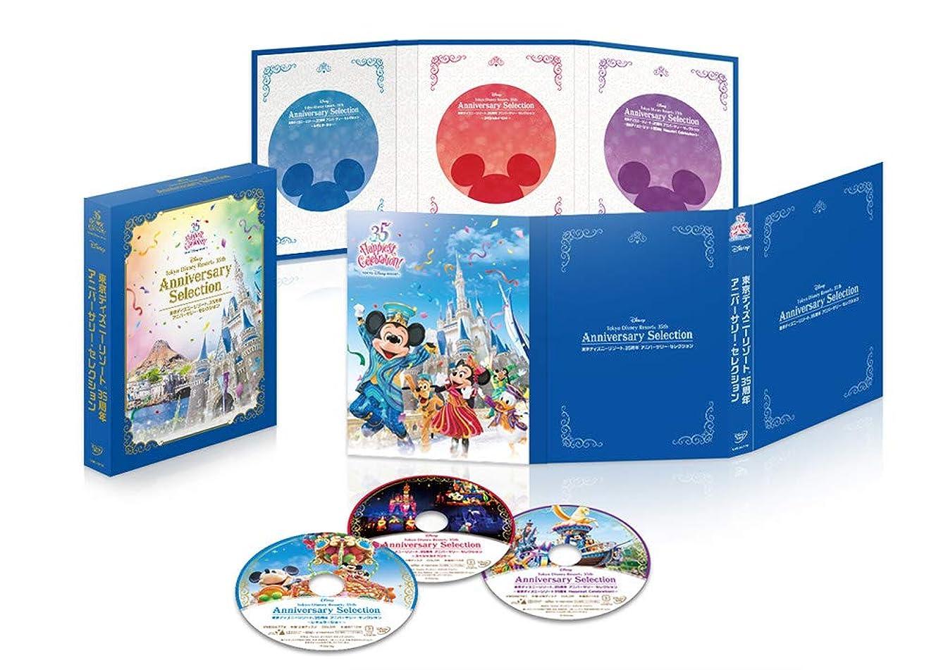 野球あからさま剣ポカホンタス MovieNEX [ブルーレイ+DVD+デジタルコピー+MovieNEXワールド] [Blu-ray]