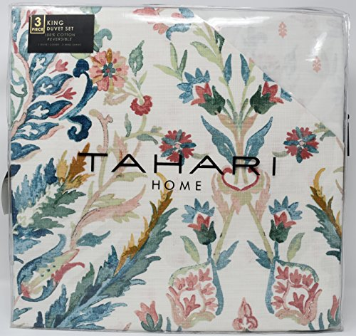 Garden Floral Pattern (Tahari Bedding 3 Piece King Duvet Cover Set Reversible Rich Watercolor Floral Botanical Garden Pattern in Shades of Red Blue Green Yellow Beige on Cream)