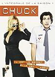Chuck - L'intégrale de la saison 1