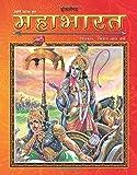 Mahabharata - Hindi