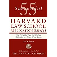 55 Successful Harvard Law School Application Essays