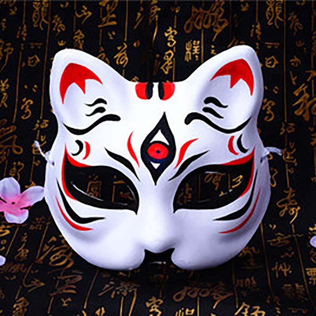 FYPmj Mascara de Baile Gintama máscara del Funcionamiento de Baile Cosplay, Animado exposición extraña máscara de Gato japonés, máscara de protección del Medio Ambiente Blister de PVC Mascara Facial
