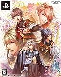 Shirana no Ori Hiiro no Kakera 4 Shiki no Uta Limited Edition for PSP (Japan Import) by IDEA FACTORY