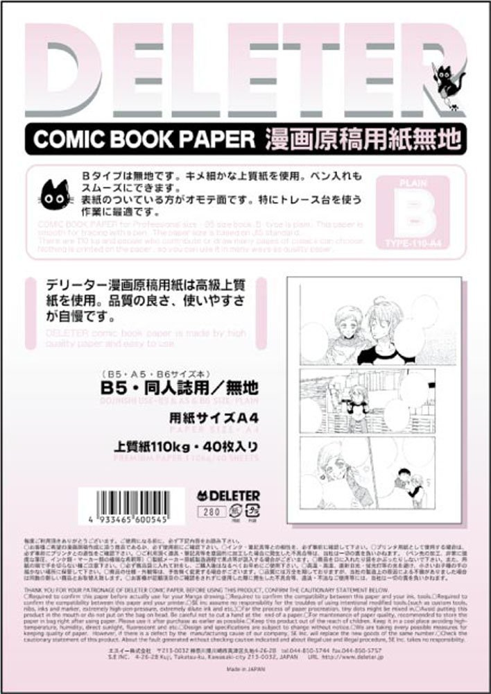 40-page Pack 110kg Non-Ruled Plain Type B Size A4 8.27 x 11.69 Deleter Comic Manga Paper