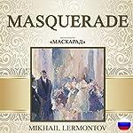 Masquerade [Russian Edition]   Mikhail Lermontov