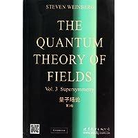 量子场论(第3卷)(英文)