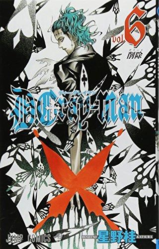 D.Gray‐man (6) (ジャンプ・コミックス)