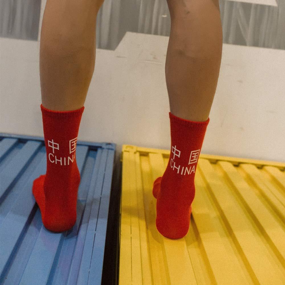 Etophigh Unisex Socken,Pers/önlichkeit Baumwollrohr Socken Street Skateboard Hip Hop Chinesische Socken M/änner und Frauen,Gl/ückssocken