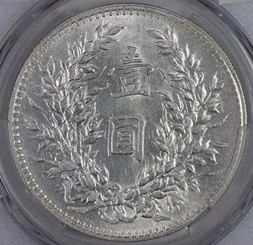 1914 CN PC0250 China Dollar O PCGS MS61 rare mint mark and grade! silver DE PO-01 PCGS ()