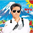 RYU+(プラス)