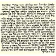 2 x (TWO) Non Kosher Hebrew Parchment / Klaf / Scroll for Mezuzah Mazuza Identical To A Kosher Parchment, But Printed Not Hand Written 2.5\