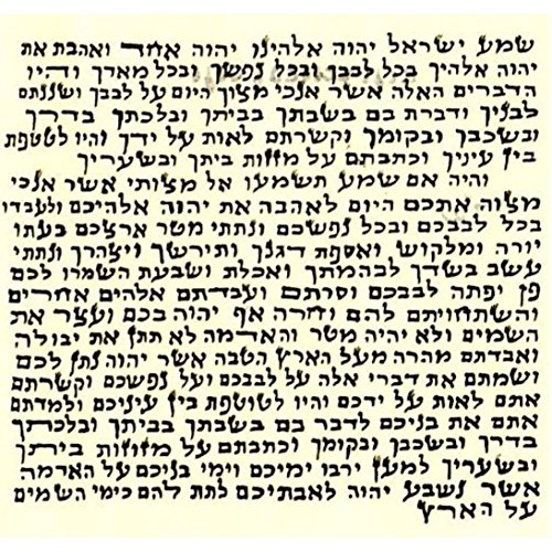 "2 x (TWO) Non Kosher Hebrew Parchment / Klaf / Scroll for Mezuzah Mazuza Identical To A Kosher Parchment, But Printed Not Hand Written 2.5"" x 2.7"" . Great Gift For: Yom Kippur Rosh Hashanah Shabbat Purim Sokot Simchat Torah Hanukkah Passover Lag Baomer Sh"