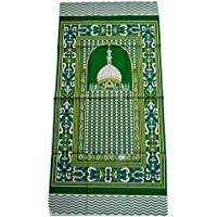 Portable Prayer Mat Thin Cloth Islam Muslim Namaz Sajadah School Camping Backpack Travel Office Sajjadah (Green)