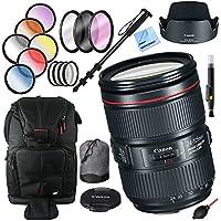 Canon EF 24-105mm f/4L IS II USM Standard Zoom Full Frame Lens with 77mm Filter Sets Plus Accessories Bundle