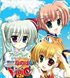 Aquarian Age Extra Expantion Magical Girl Lyrical Nanoha Vivid 2nd by Broccoli